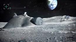 ЕКА база на Луне